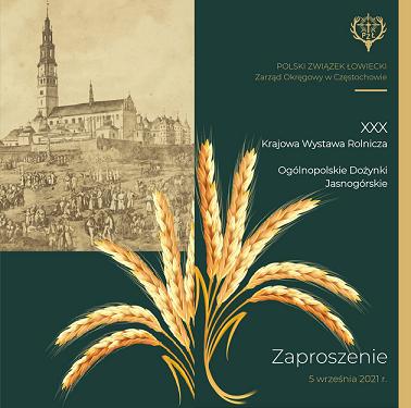 XXX Krajowa Wystawa Rolnicza i Ogólnopolskie Dożynki Jasnogórskie w Częstochowie